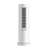 XIAOMI Mijia LSNFJ01LX Smart Induction Electric Heater 2100W PTC Heating 5 Modes Intelligent Constant Temperature Low Noise Mijia APP Control Warm Air Blower