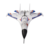 J-11 750mm Wingspan EPO Fighter RC Plane RC Airplane RTF Built-in Battery for Beginner
