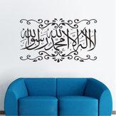 Caligrafía árabe Bismillah arte islámico musulmán etiqueta de la pared decoración calcomanía de vinilo etiqueta