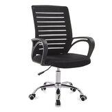 Krzesło biurowe Executive Krzesło biurowe do gier - Ergonomiczne obrotowe z wysokim oparciem