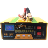 12V / 24V 100AH ​​Batterie Chargeur Intelligent Acid Pulse Type de réparation Acide au plomb Lithium