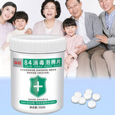 500pcs 84 Iinstant Disinfectant Tablets発泡性安全クリーンホーム保護