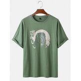 Algodão Animal Print em torno do pescoço respirável Camisetas de manga curta