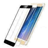 MOFI 9H Capinha Anti-explosão de Diamante Película Protetora de Tela Vidro Temperado para Xiaomi Mi MAX 2