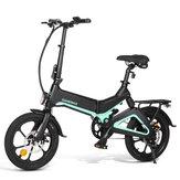 [Direct EU] Samebike JG7186 36V 250W 7.5Ah 16inch Smart Folding Electric Moped Bike 25km / h Vitesse de pointe 65km Kilométrage Range E-bike Charge maximale 120kg EU Plug Electric Bike