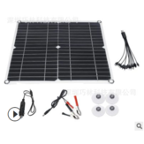 40W 20V IP65 Monocrystalline Solar Panel for Climbing/Hiking with Double USB Port & 10-in-1 Charging Cable