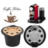 3 Adet / takım Altın Krom Kaplama Doldurulabilir Kahve Kapsül Fincan Kullanımlık Kahve Bakla w / Nescafe Dolce Gusto Brewer için Kaşık Fırça