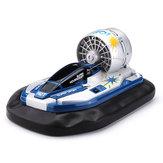 HHY7805296ラジコンRCホバークラフトRCボート車両モデル子供のおもちゃ