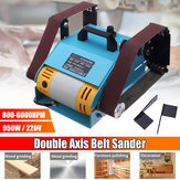 950W 220V Double Shaft Belt Sander Multi-function Bench Electric Polisher