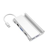 HOWEI HW-TC20 Type-C Hub USB 7 in 1 5Gbps USB3.0 USB-C PD ricarica HD VGA 4K Display con estensione dell'estensione della porta di rete 1000 Mbps Connettore