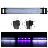 16W 60cm LED Aquarium Fish Tank Timing Fish Lights Submersible Plant Grow