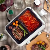 Nathome Multi-function Integrated Pot Electric Hot Pot Baking Tray from
