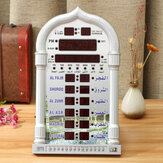 Islamic Automatic Azan Wall Silver Clock Prayer Ramadan Gift Home Decor