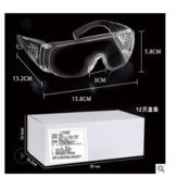 General Medical Safety Goggles, Adjustable Belt Type Goggles Transparent Lens Goggles, Anti Fog And Anti Dust