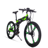 [EU Direct] RICH BIT TOP-860 12.8AH 36V 250W 26inch Folding Moped Electric Bike 35km/h Top Speed 35-40km/h Mileage Range Cycling Mountain Bicycle