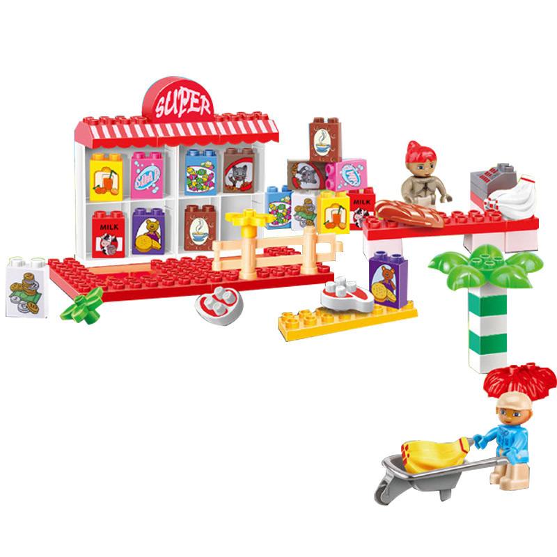 Niniya Supermarket Plastic Toy Building Blocks with Suitcase Educational Toys