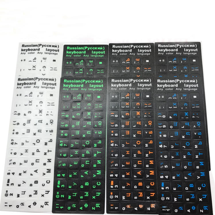 russian keyboard stickers for computer keyboard laptop computer