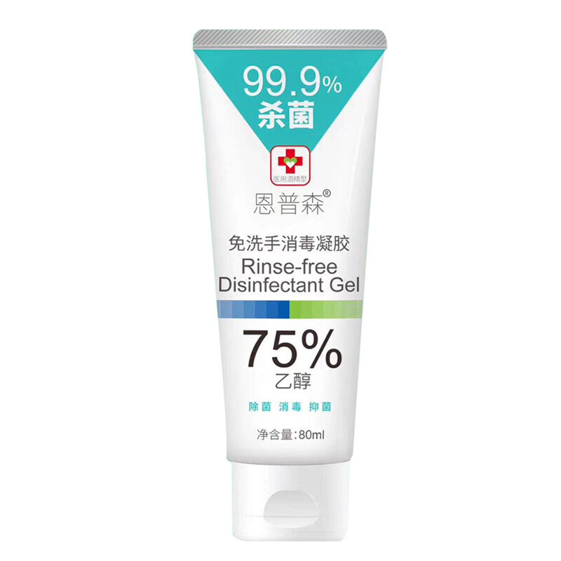 80ml Disposable Hand Sanitizer 75% Alcohol Bacteriostatic Portable Wash-free Disinfection Gel Wet Hands Tool