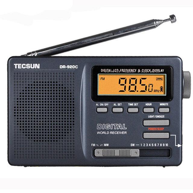 Tecsun DR-920C FM MW SW 12 Band Digital Clock Alarm Radio Receiver