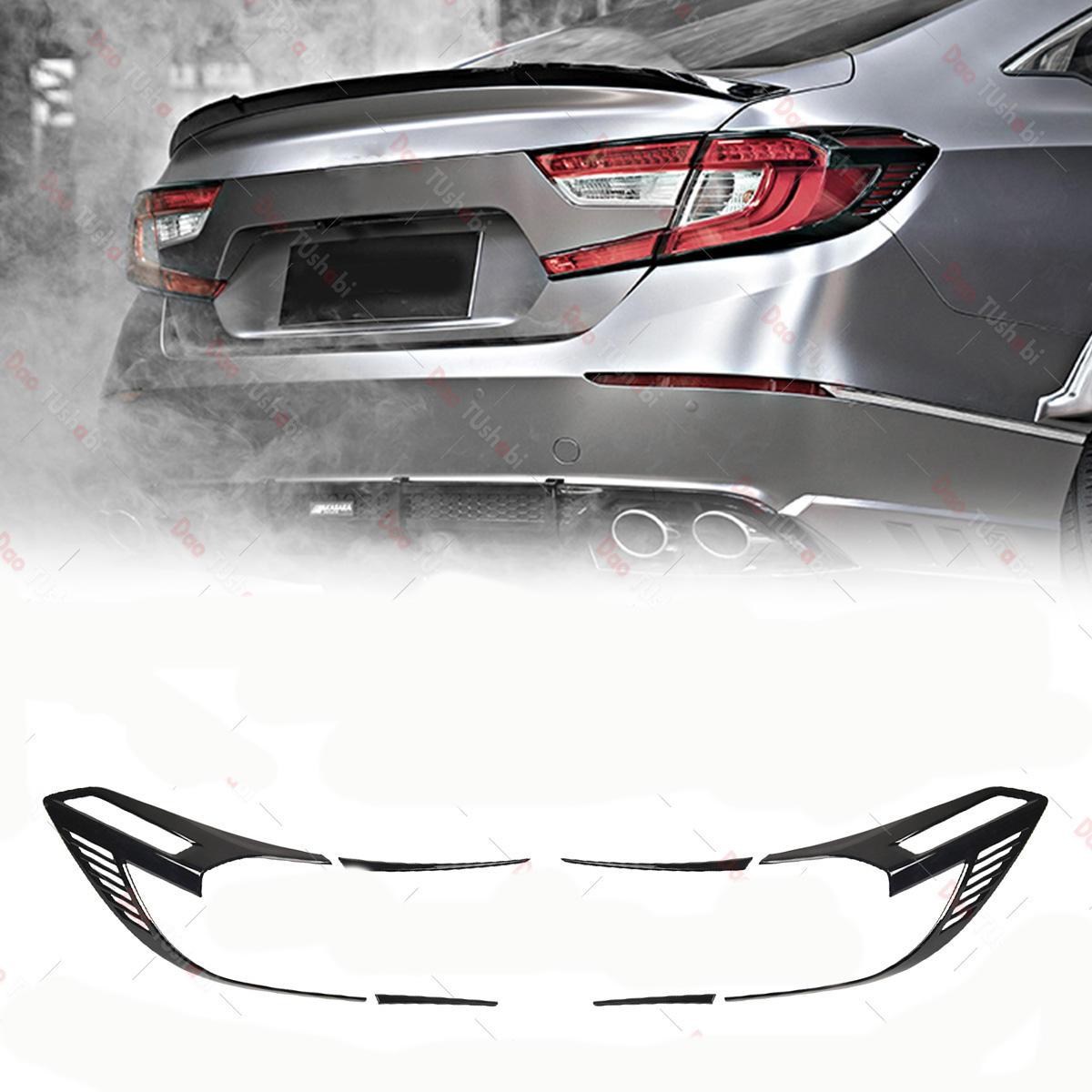 6PCS ब्लैक ABS रियर टेल लाइट लैंप कवर ट्रिम Honda अकॉर्ड 2018 2019 के लिए