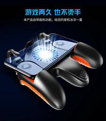 Bakeey Pulse Invincible Handle S7 bluetooth SR Multifunction R20 Cooling Gamepad With Charging Fan For iPhone X XS HUAWEI P30  XIAOMI MI8 MI9