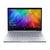 Xiaomi Air 13.3 inch i7-8550U NVIDIA GeForce MX150 2GB 8GB DDR4 256GB Fingerprint Recognition Laptop