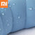 Xiaomi 710ml U-Shape Hot Water Bag Silicone Bottle Neck Hand Warmer Heater With Knitted Cover