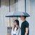Konggu WD1 1-2 People 3 Folding Automatic Umbrella UPF50+ Windproof Waterproof UV Parasol Sunscreen Sunshade from xiaomi youpin