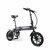 Samebike YINYU14 36V 250W Smart Bicycle 36V 7.5Ah Folding Moped Electric Bike E-bike EU Plug For Cycling Camping Travel