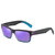 Men Anti-UV Anti-glare Polarized Multi-color Driving Sunglasses