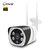 Xiaovv Q10 Cerdas 1080P PT 360 ° Panoramic WiFi Kamera ONVIF Penuh Warna AP Hotspot Off Pemantauan Jaringan IR Malam Versi Tahan Air Luar IP Kamera Rumah Monitor Bayi