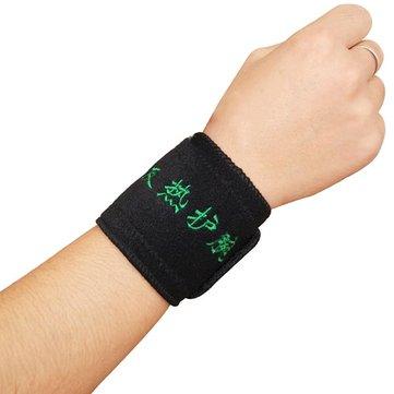 2Pcs Tourmaline Self-Heating Wrist Protectors Magnetic Therapy Men Women Warm