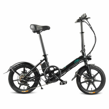 FIIDO D3 Shifting Version 36V 7.8Ah 300W 16 Inches Folding Moped Bicycle
