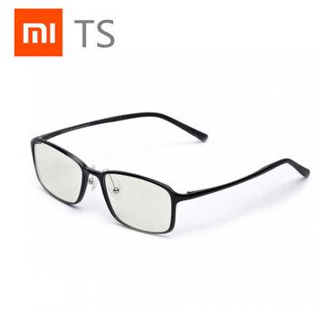 Xiaomi Mijia Anti Blue Mi Computer Glasses Anti Blue Ray UV Fatigue Proof Eye Protector Mi Home Glass Coupon Code and price! - $13