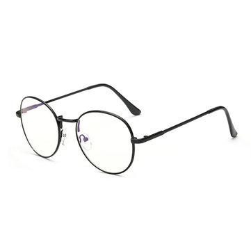 Computer Reading Glasses Goggle Anti Fatigue Radiation Protection Anti-blue Light Flat Mirror