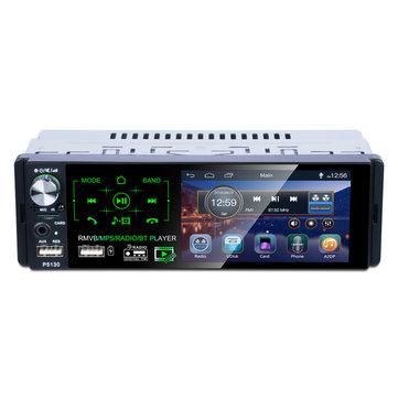 P5130 4.1 इंच 1 DIN कार रेडियो 1080P टच स्क्रीन MP5 प्लेयर एफएम एएम आरडीएस ब्लूटूथ AUX बैकअप कैमरा स्टीयरिंग व्ही
